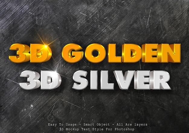 3d золото серебристый текстовый стиль, часть 2 Premium Psd