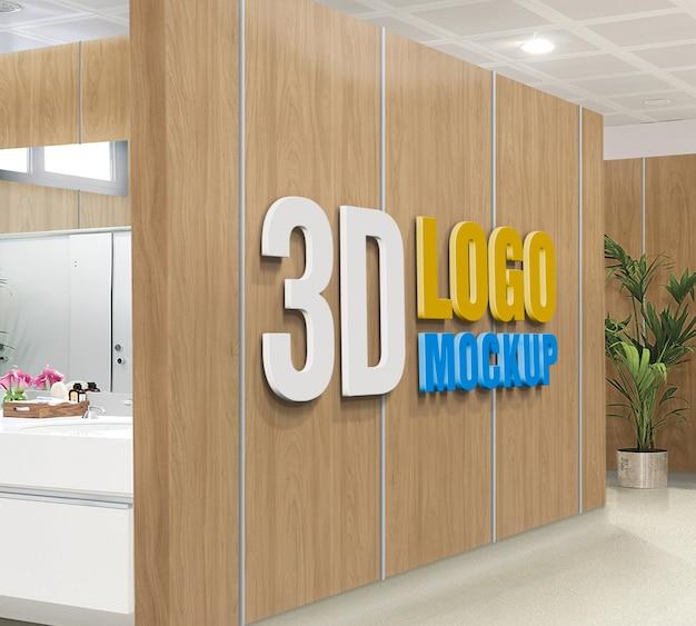 3d壁ロゴモックアップ、無料3dオフィス壁サインロゴモックアップpsd、3d木製ロゴモックアップ、オフィスボードルームロゴモックアップ Premium Psd