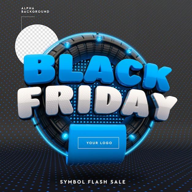 円とライトのレンダリングで3dブラックフライデーのロゴ Premium Psd