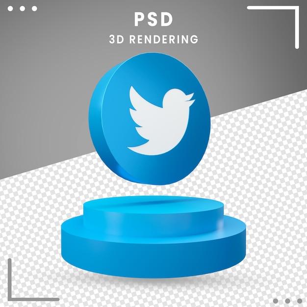 3d青い回転ロゴアイコンtwitter分離 Premium Psd