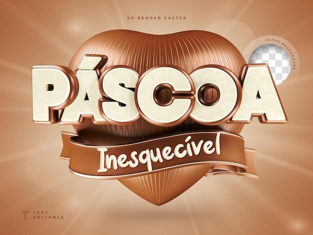 초콜릿 심장 모양에 브라질 현실적인 3d 부활절 레이블 프리미엄 PSD 파일