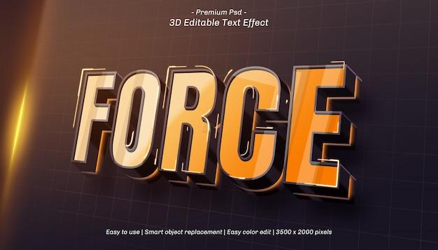 3d force editable text effect Premium Psd