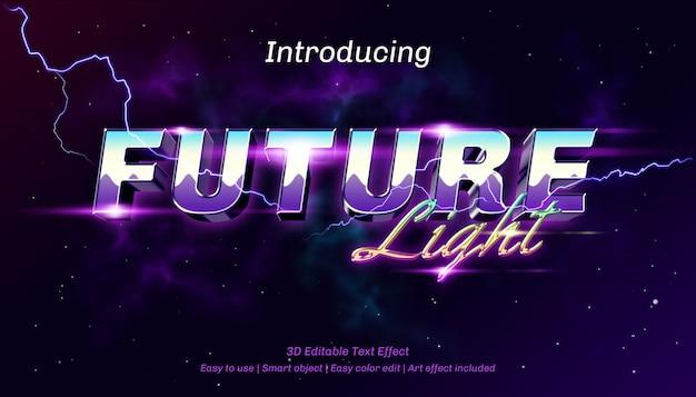 3d future light редактируемый текстовый эффект Premium Psd