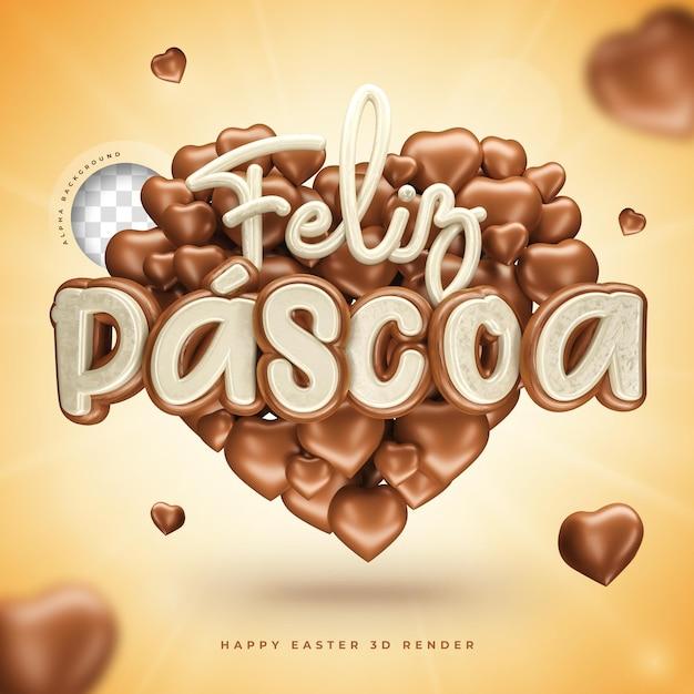 チョコレートとハートの形でリアルなブラジルの3dハッピーイースターのシンボル Premium Psd