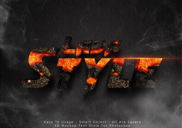 3d 용암 모형 텍스트 스타일 효과 프리미엄 PSD 파일