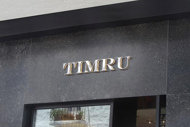 3d logo mockup luxury facade sign Free Psd