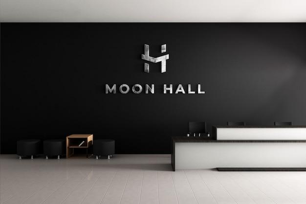 3d офис макет офиса стена с реалистичной стальной текстурой Premium Psd