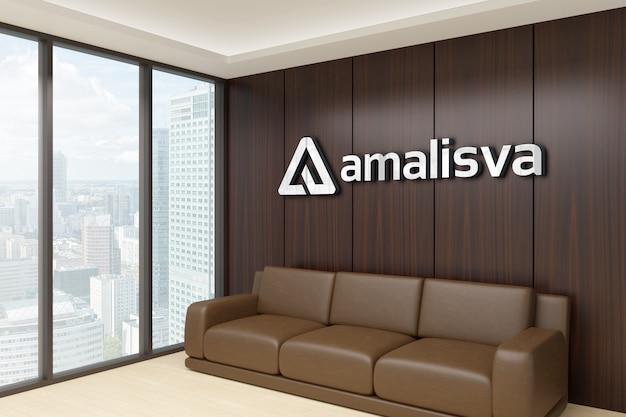 방에있는 나무 벽에 3d 로고 모형 프리미엄 PSD 파일