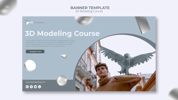 3d modeling course banner design Free Psd