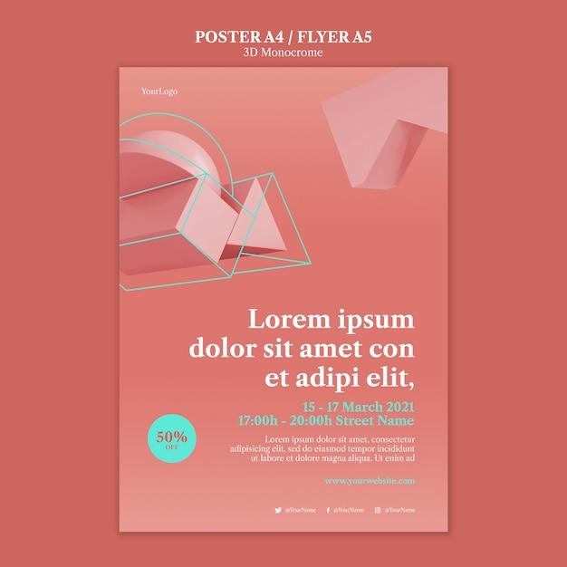 3d 흑백 도형 포스터 템플릿 프리미엄 PSD 파일