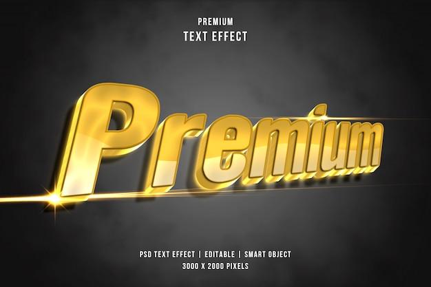 3dプレミアムテキスト効果 Premium Psd