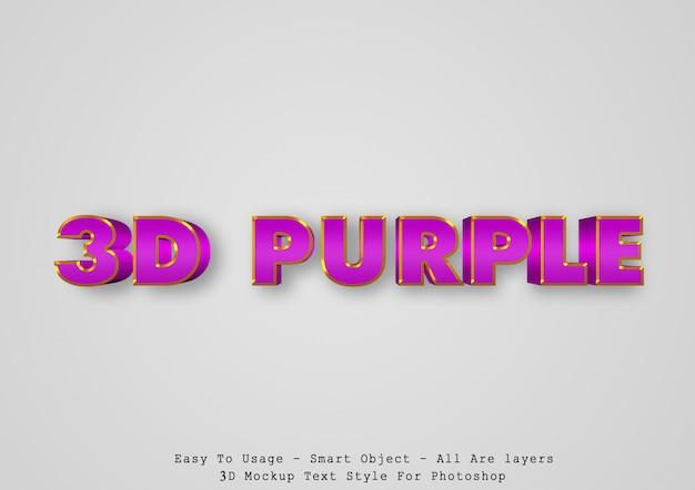 3d фиолетовый текстовый эффект Premium Psd