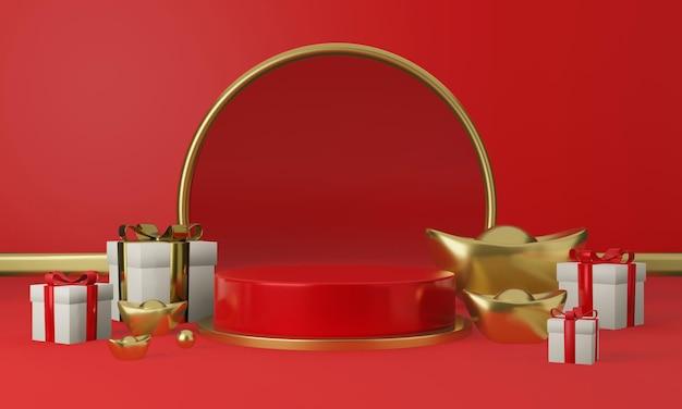 선물 상자와 붉은 기하학적 연단의 3d 렌더링 프리미엄 PSD 파일