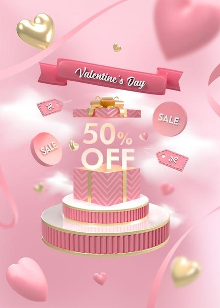 선물 상자 추상 장면 발렌타인 데이 판매와 연단의 3d 렌더링 프리미엄 PSD 파일