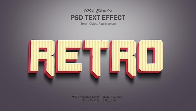 3dレトログラデーションテキスト効果テンプレート Premium Psd