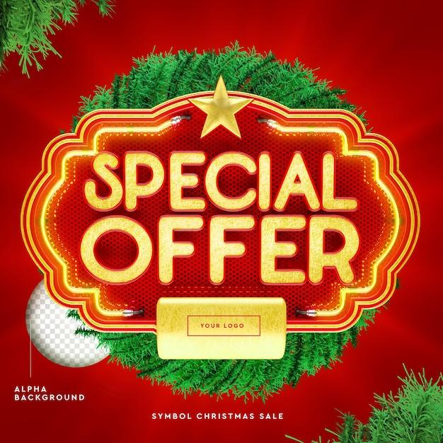 クリスマスレンダリング用の3dスペシャルオファーロゴ Premium Psd