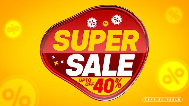 最大40%割引の3dスーパーセール Premium Psd