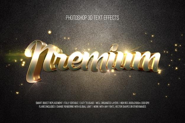 3dテキスト効果-プレミアム Premium Psd