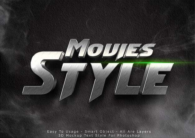 Эффект стиля текста макета 3d фильмов Premium Psd
