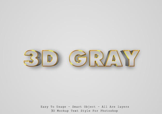 3dグレーのテキストスタイル効果 Premium Psd