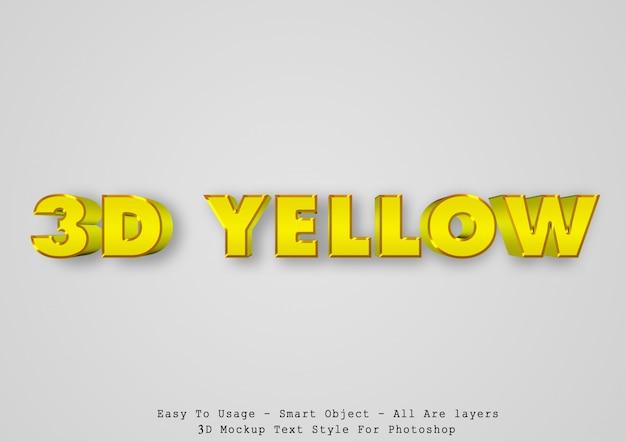 3d黄色のテキストスタイル効果 Premium Psd