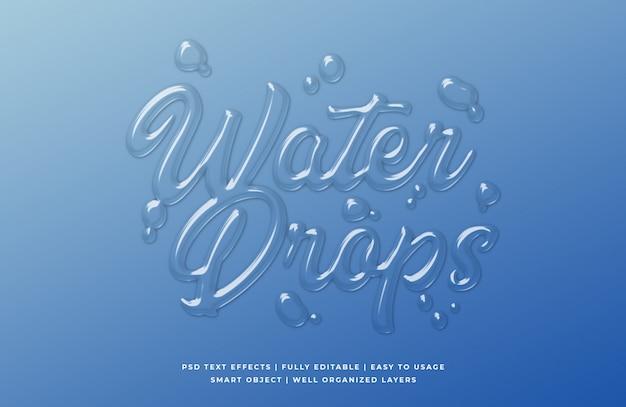 水ドロップ3dテキストスタイル効果テンプレート Premium Psd