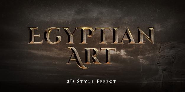 エジプト美術3dテキストスタイル効果 Premium Psd