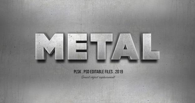 金属の3dテキストスタイル効果 Premium Psd