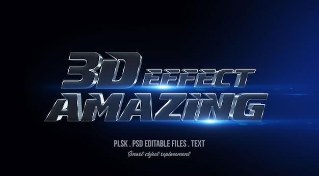 ライト付きの素晴らしい3dテキストスタイルエフェクトモックアップ Premium Psd