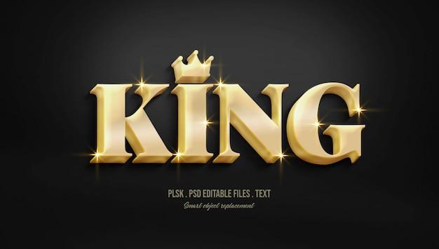 キング3dテキストスタイルエフェクト Premium Psd