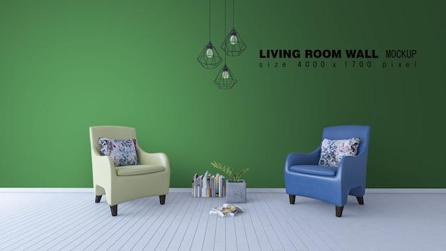 木製の床にパステルカラーのソファをレンダリングする3dsのモックアップ Premium Psd
