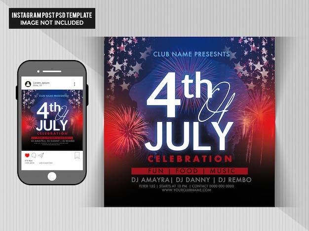 Флаер для вечеринок 4 июля Premium Psd