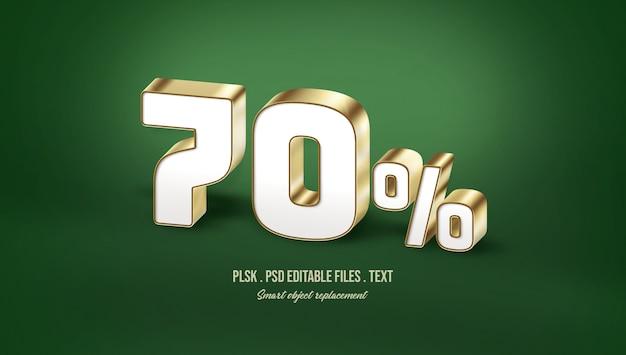 70%3dテキストスタイル効果 Premium Psd