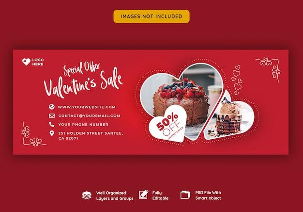 Распродажа валентинки Premium Psd