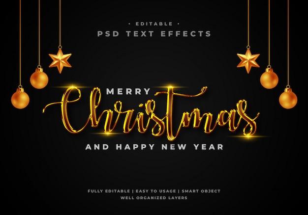 メリークリスマステキストスタイル効果テンプレート Premium Psd