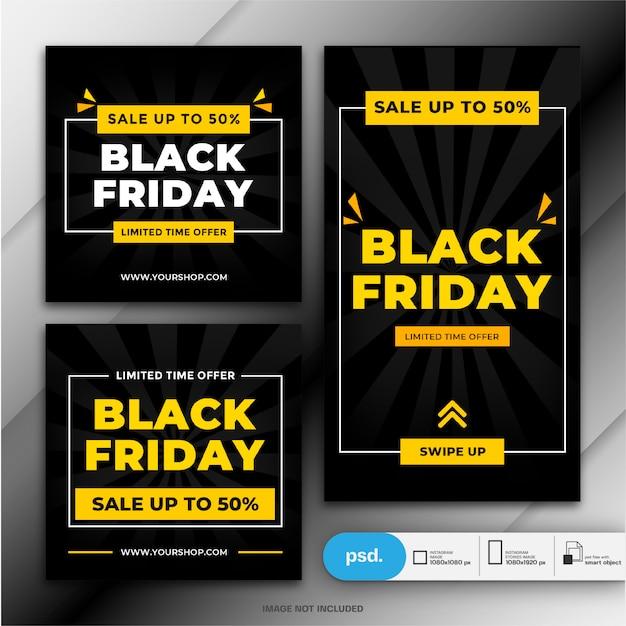 Черная пятница продажа баннеров шаблон Premium Psd
