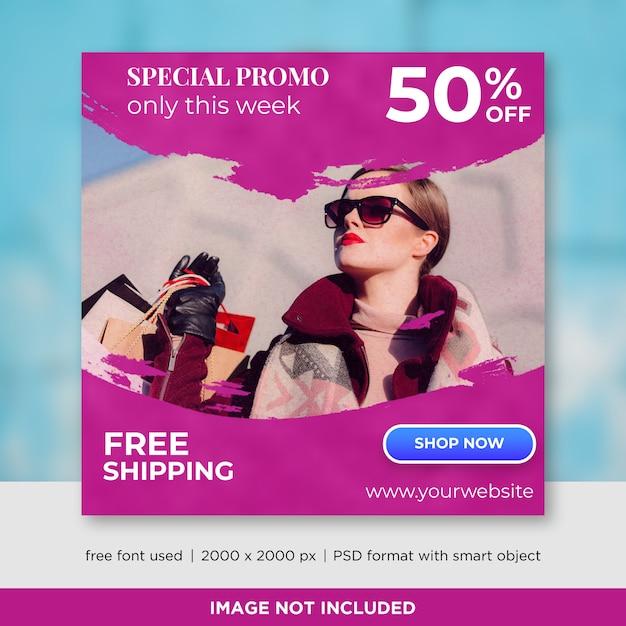 Продажа баннеров в социальных сетях Premium Psd