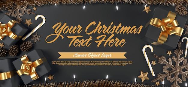 Шаблон рождественской сцены Premium Psd