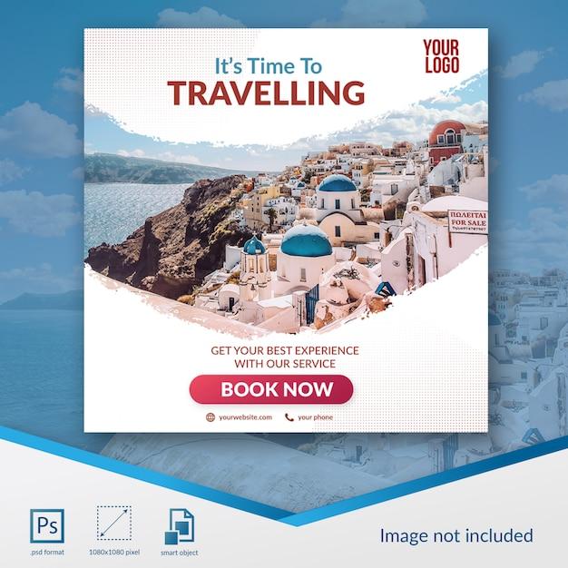 旅行特別セールソーシャルメディアテンプレート Premium Psd