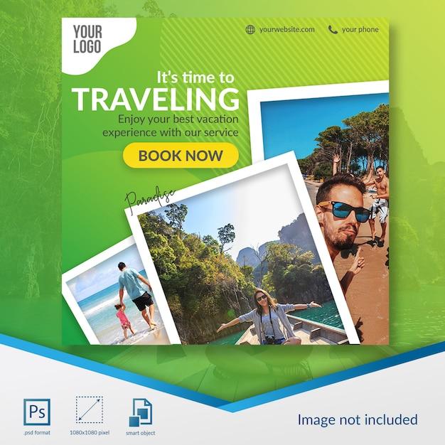 旅行ソーシャルメディアのポストテンプレート Premium Psd