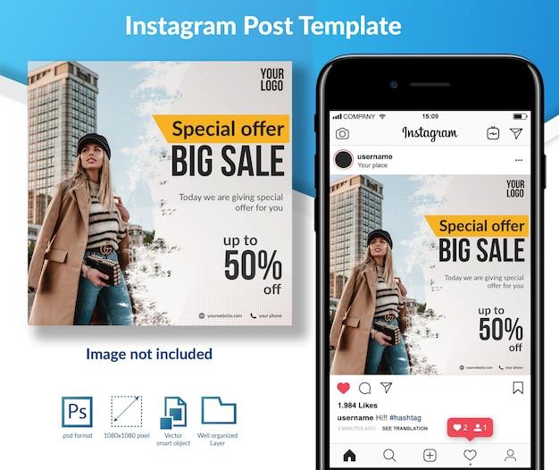 Модные скидки в социальных сетях Premium Psd