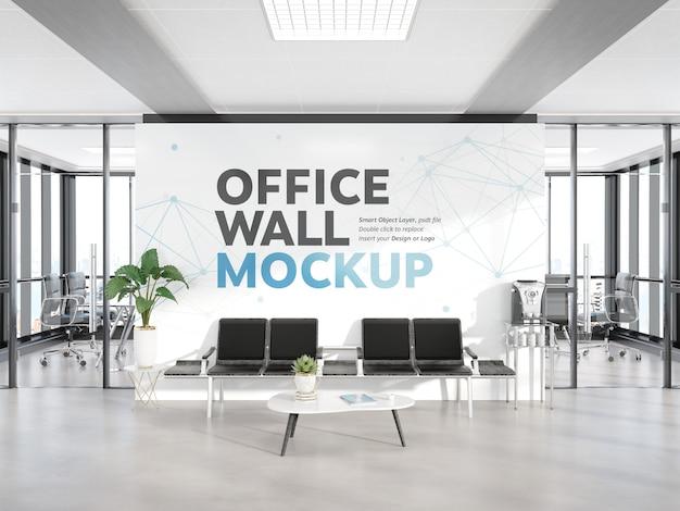 Зал ожидания в современном офисном макете Premium Psd