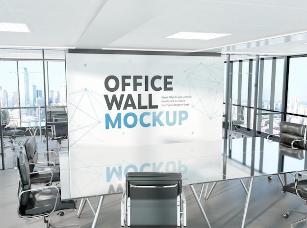 Конференц-зал в современном офисе макет Premium Psd