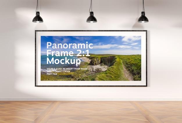 インテリアモックアップのパノラマフレーム Premium Psd