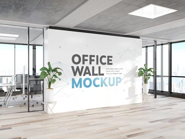 明るい木製オフィスモックアップで空白の壁 Premium Psd