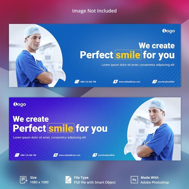 Медицина медиа обложка шаблон Premium Psd