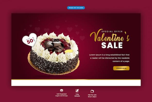バレンタインの販売バナーテンプレート Premium Psd