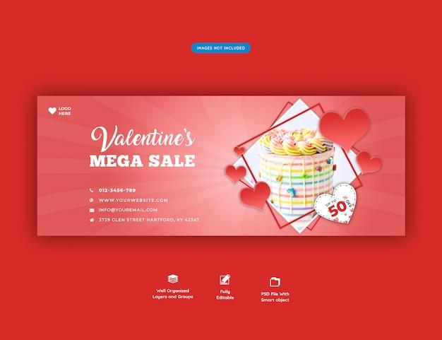 Валентинка распродажа фейсбук обложка баннер Premium Psd