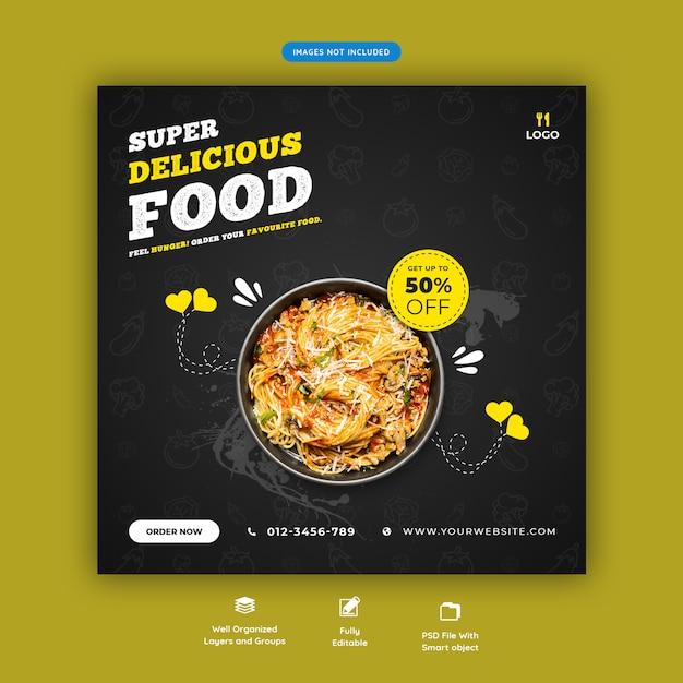 フードメニューとレストランのソーシャルメディアバナーテンプレート Premium Psd