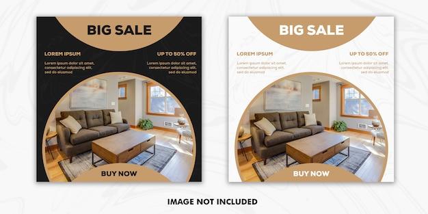スクエアバナー、装飾家具エレガントラグジュアリー Premium Psd